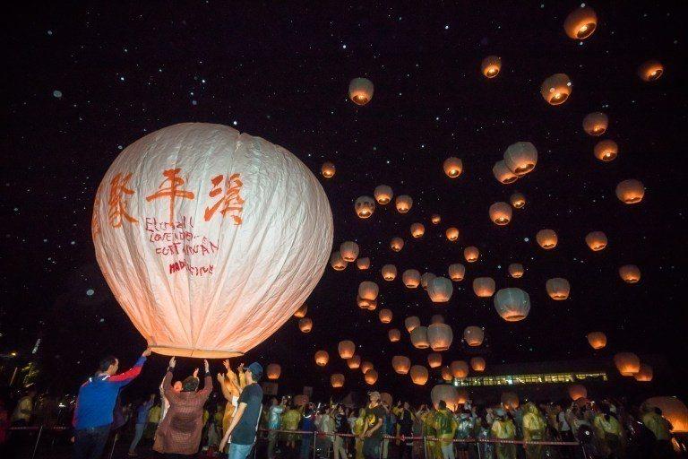 圖/平溪天燈節網站