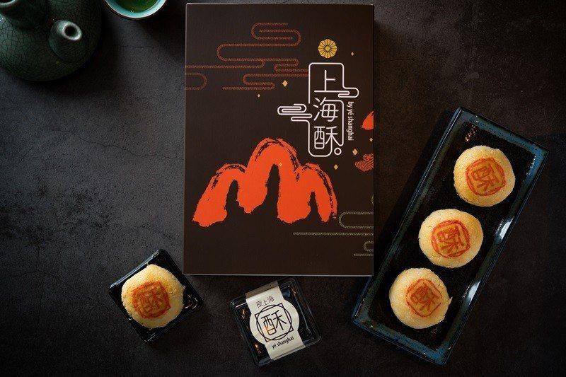 上海酥入口酥化、內嫩鮮香