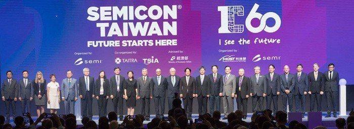 全球半導體產業領袖及政府官員為今年SEMICON Taiwan 國際半導體展揭開...