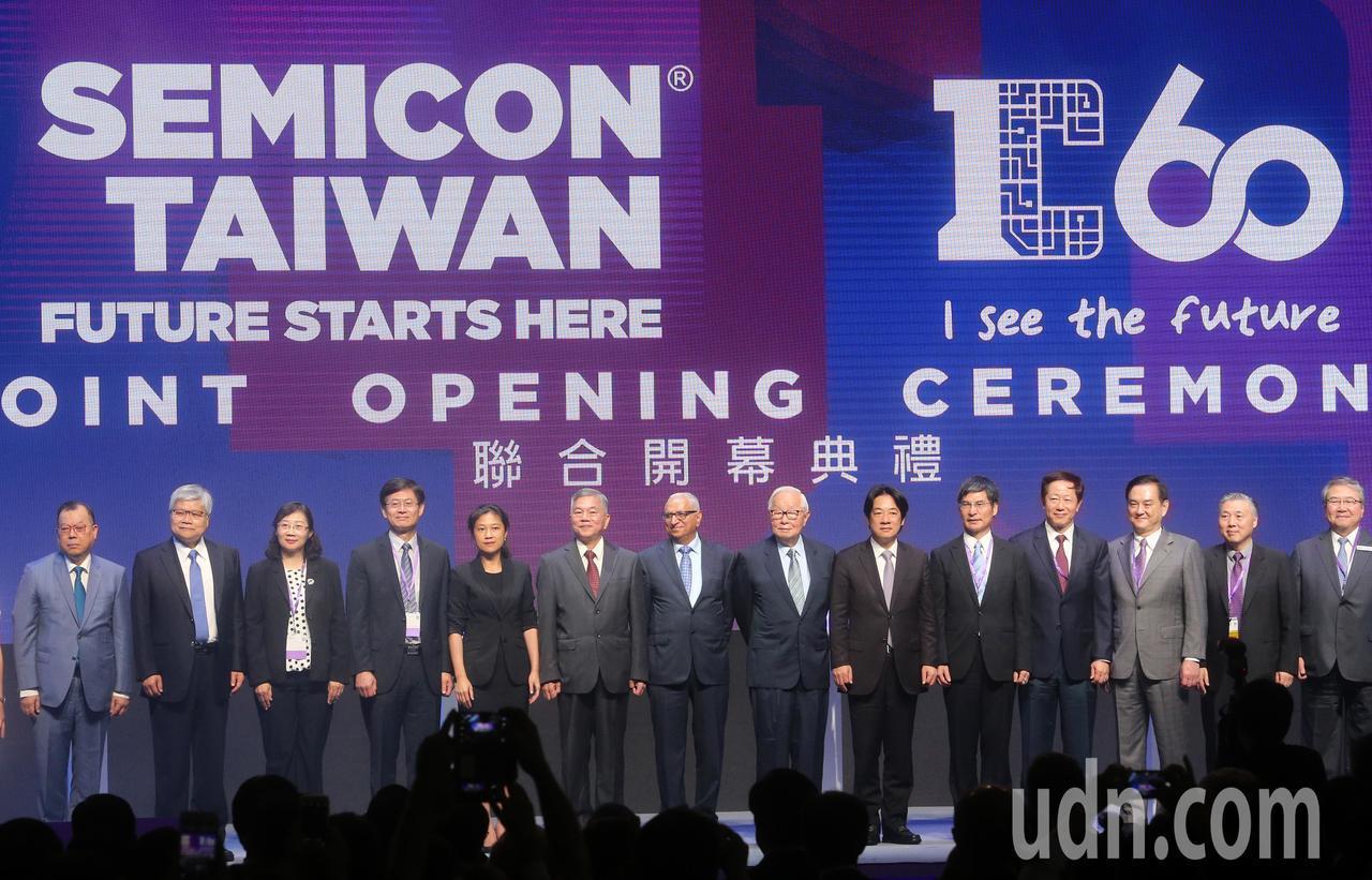 「SEMICON Taiwan 2018國際半導體展」上午舉行開幕式,國內半導體...