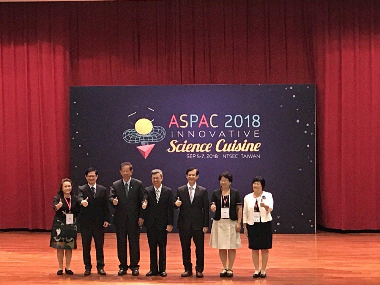 國立台灣科學教育館經過多年努力,成功申請到「2018亞太科學中心協會年會」的主辦...