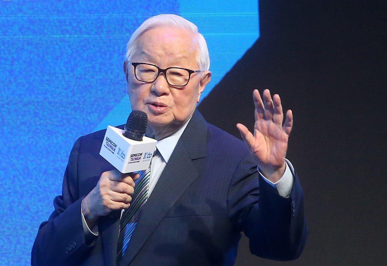 「SEMICON Taiwan 2018國際半導體展」上午開幕,隨後舉辦「IC6...