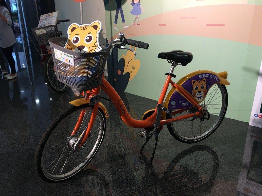 衛福部與YouBike合作推出2000輛有家暴防治20年字樣的單車,宣傳全民反家...
