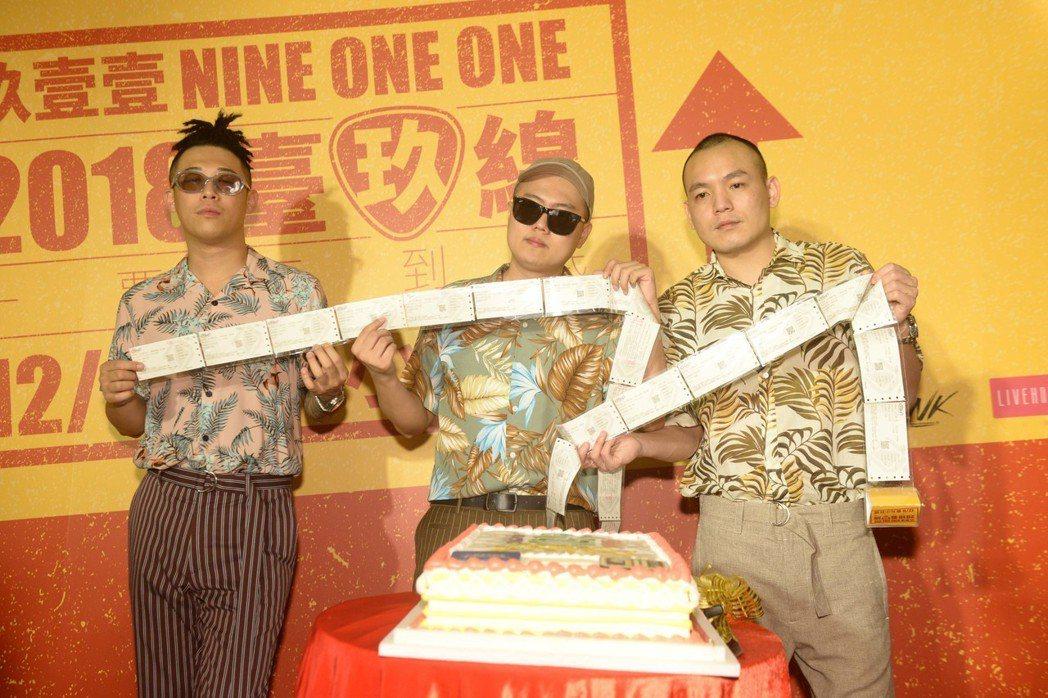 玖壹壹宣布12月再度攻蛋。圖/混血兒娛樂提供