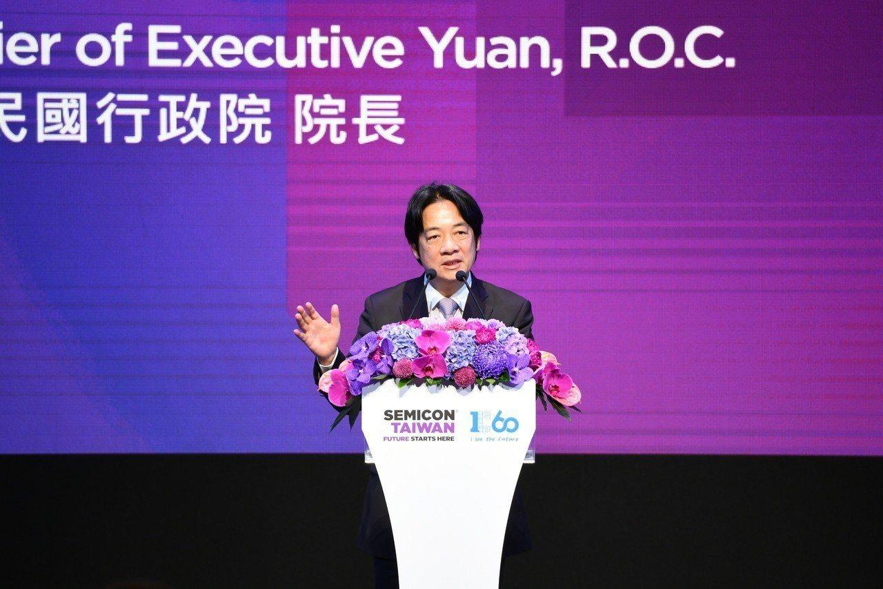 行政院長賴清德今(5)日出席「SEMICON Taiwan 2018 國際半導體...
