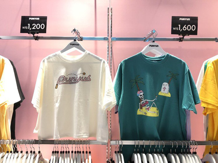 人氣諧星渡邊直美的自創品牌Punyus在台開出海外首間快閃店,主打滿版印花、大尺...