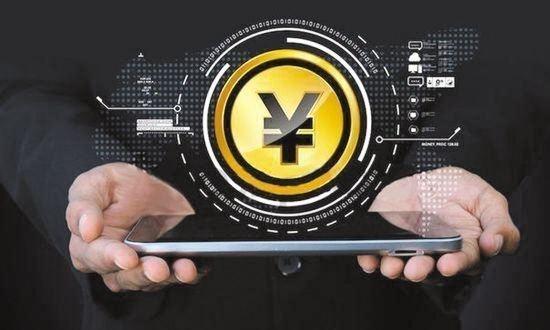 中國人民銀行加快法定數字貨幣的推動進度,人行數字貨幣研究所在深圳註冊成立深圳金融...