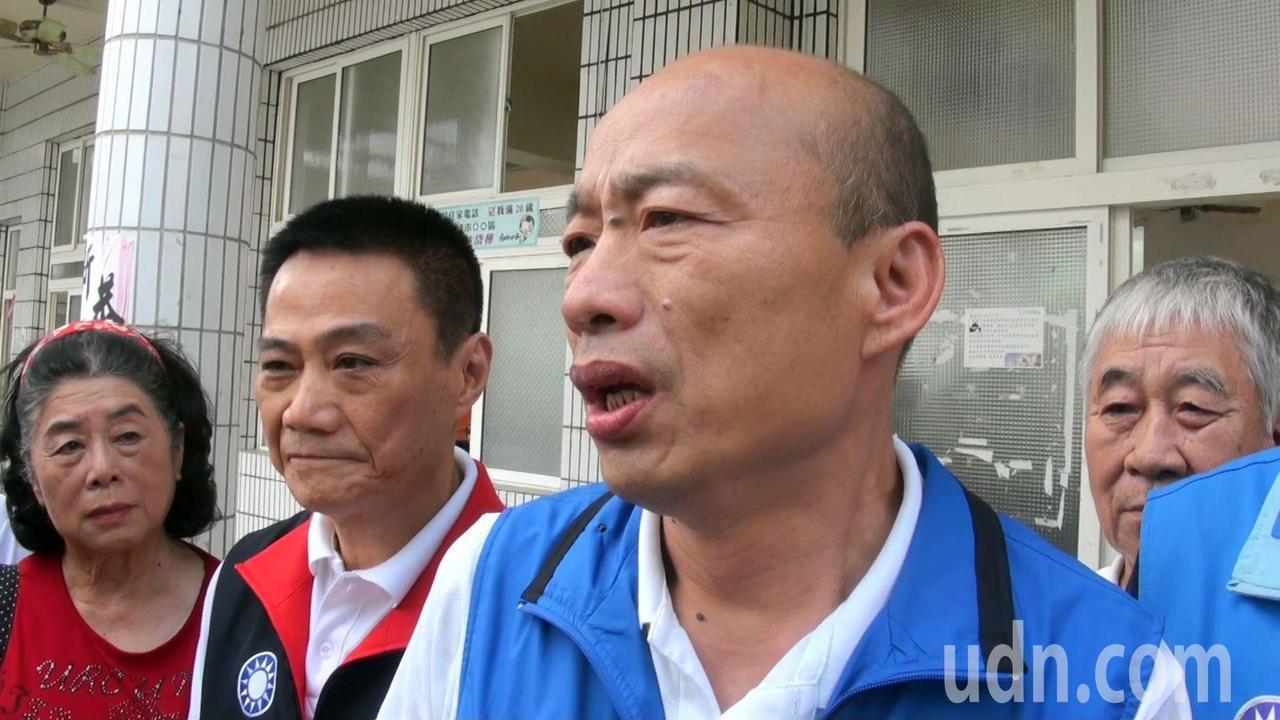 國民黨高雄市長參選人韓國瑜表示,高雄空汙已很嚴重,他若當市長,將嚴格檢查火燃煤。...
