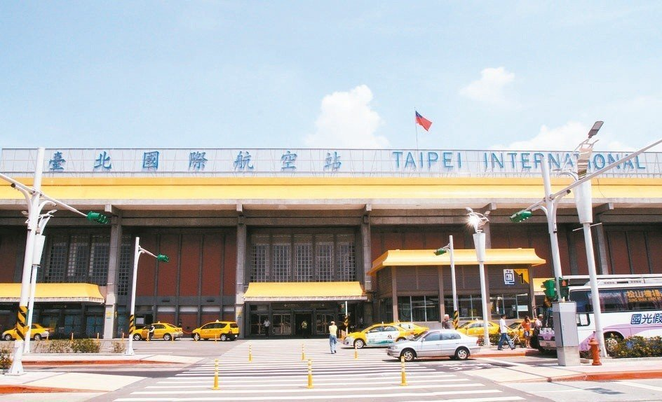 台北國際航空站。本報資料照片