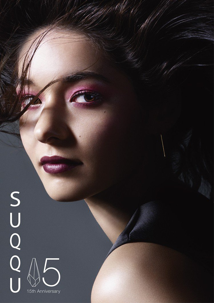 SUQQU 15周年限定彩妝主視覺。圖/SUQQU提供