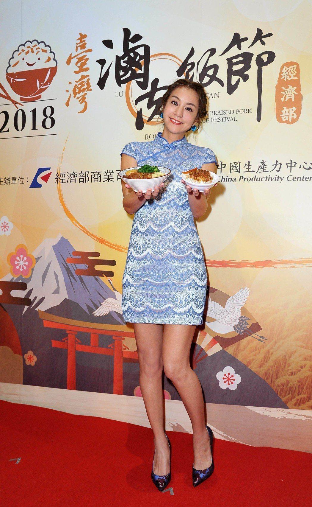 莎莎今出席「經濟部2018臺灣滷肉飯節」系列活動記者會。圖/台視提供