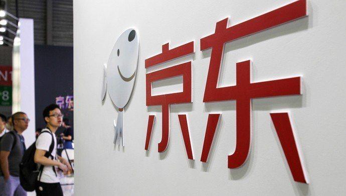 京東董事長劉強東,又遭美國投資人投訴,在美上市的京東也因此面臨美國證券交易委員會...