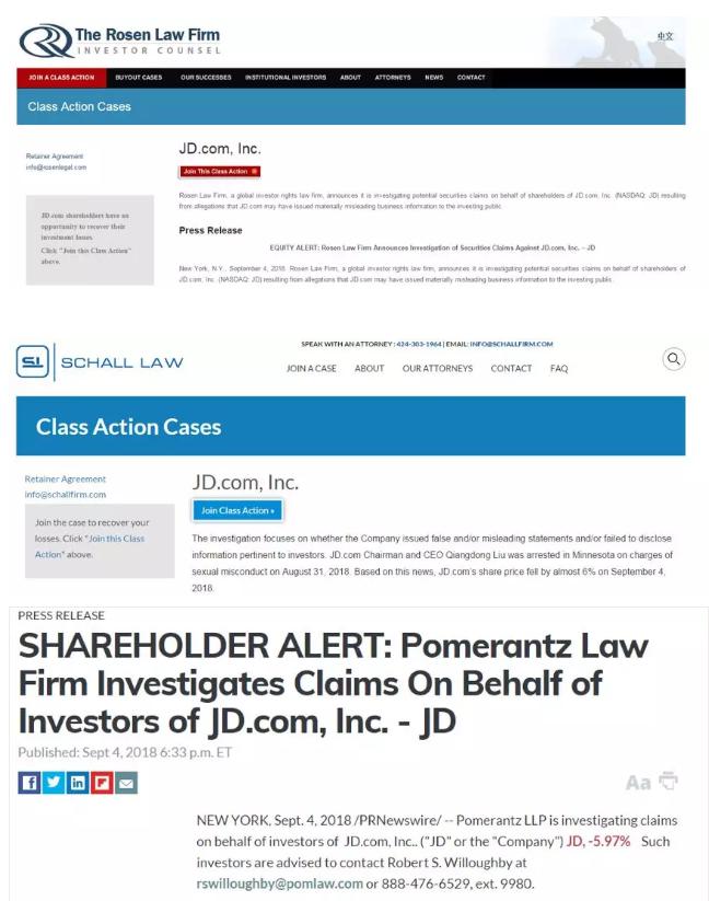 京東董事長劉強東,又遭美國投資人投訴,目前有三家美國的律師事務所Rosen, S...