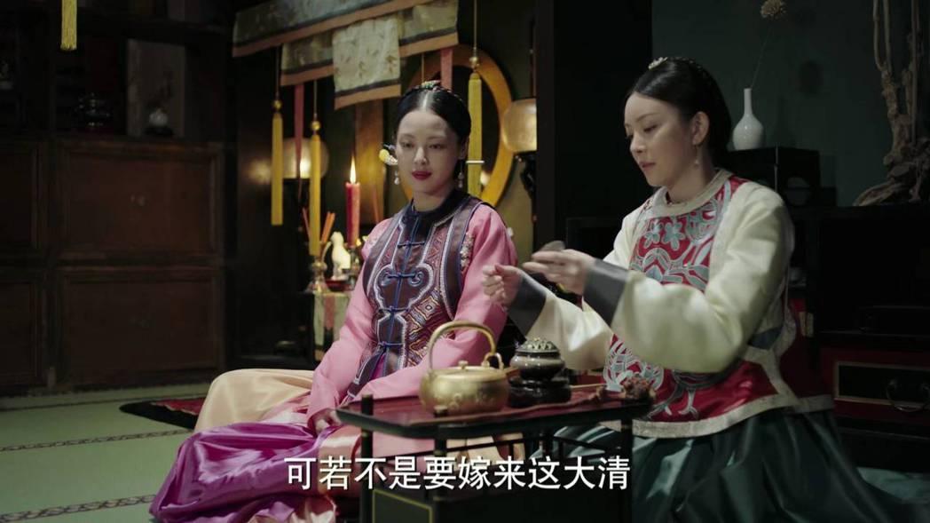 嘉妃私底下和宮女談話穿韓國傳統服飾,且提到「嫁來大清」。圖/截圖自愛奇藝台灣站