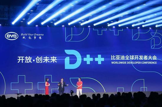 比亞迪,5日在深圳召開全球開發者大會上宣佈「開放平台」。取自新浪