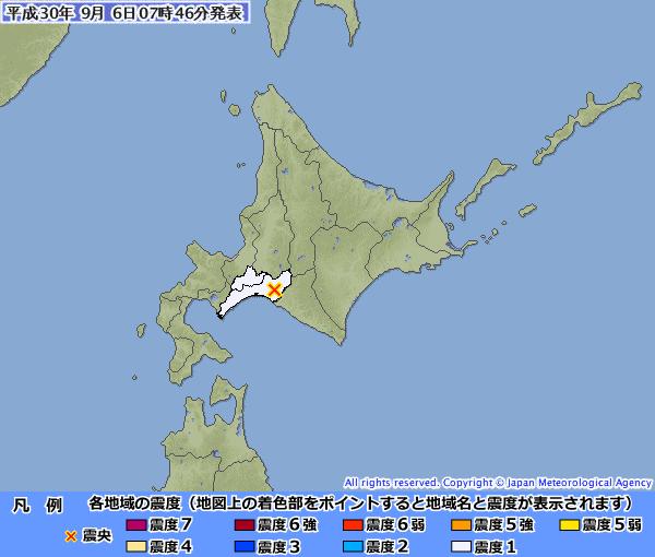 日本今日凌晨3時8分左右,在北海道胆振地區出現芮氏規模6.7地震。圖/翻攝自日本...