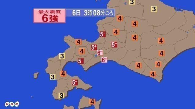 圖截自NHK電視台