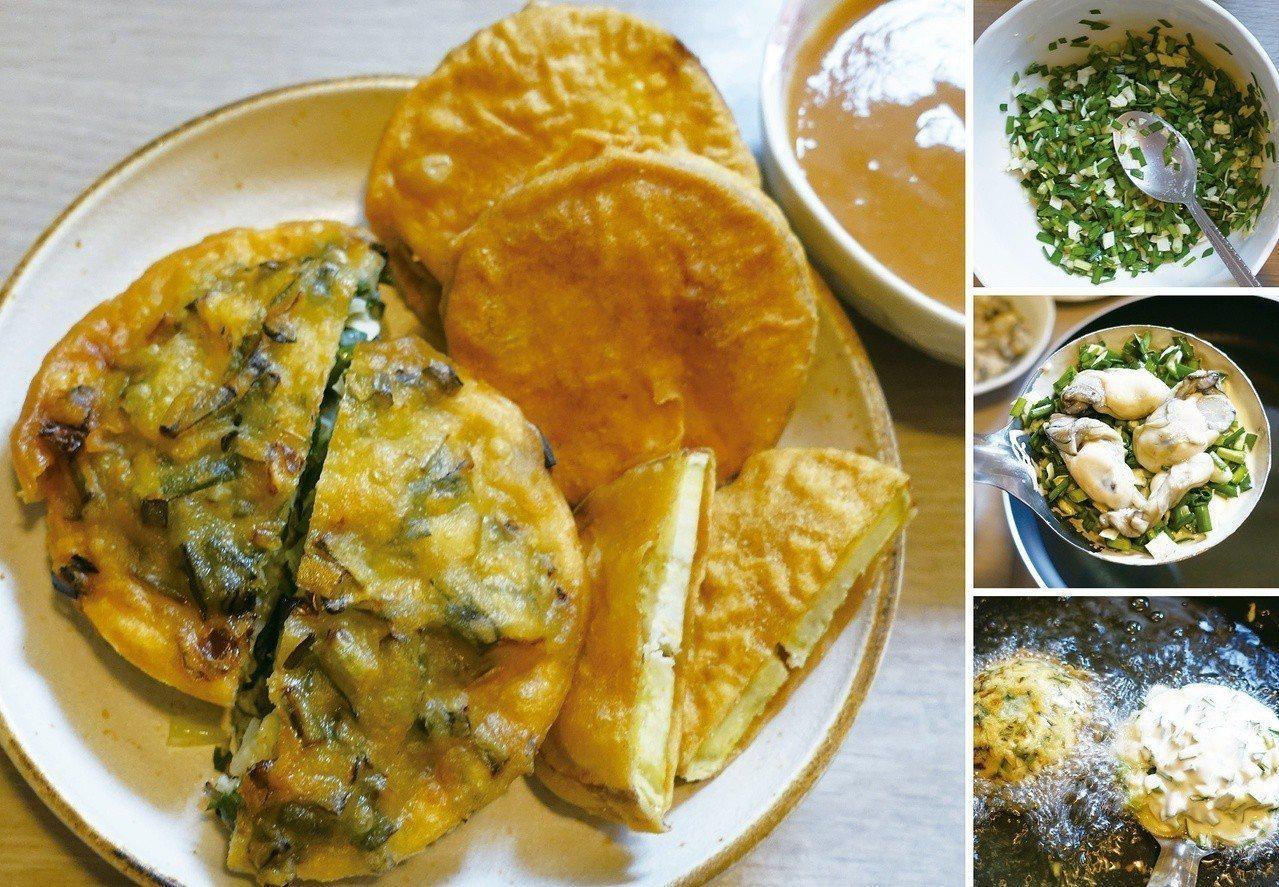 炸好的蚵嗲一口咬下滿是蚵仔跟韭菜的鮮香。圖/太陽臉