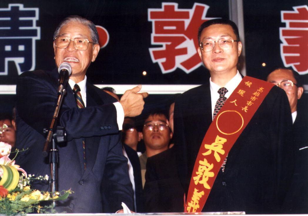 李登輝總統以國民黨主席身份為吳敦義拉票。圖╱聯合報系資料照片