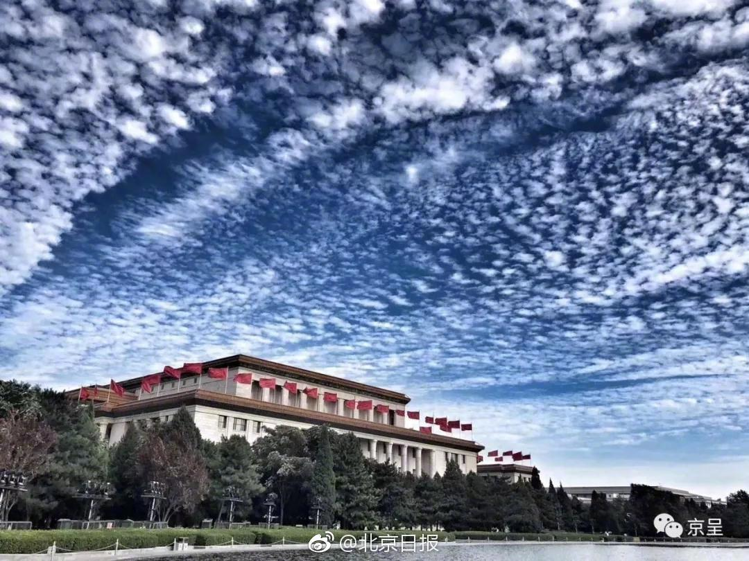 中非論壇舉行的這幾天,北京藍天美如畫,被網友親切稱為「中非藍」。 蘇妍鳳/翻攝