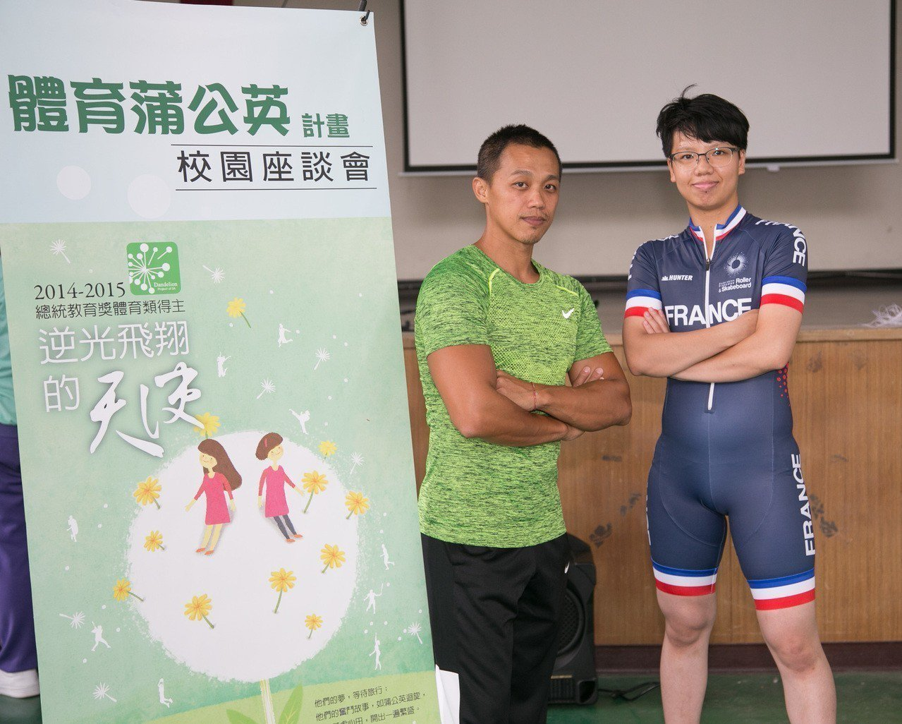 體操選手黃怡學(左)與競速滑冰選手薛楚頻。 國立體大提供