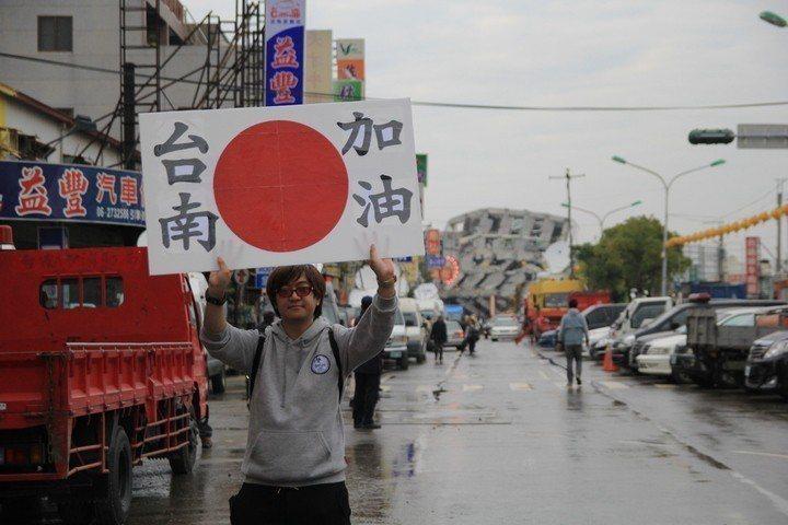 台南發生大地震時,中島健一曾獨自前往救災現場高舉「台南加油」牌子為台南打氣。聯合...