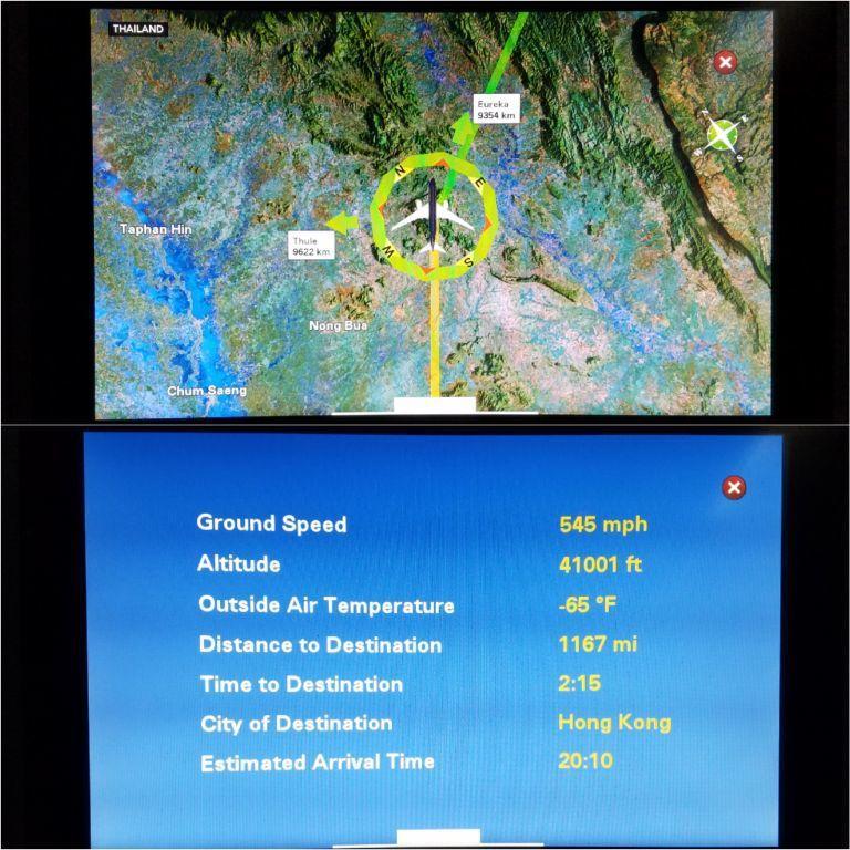 目前所在位置(上圖)與飛航資訊顯示(下圖) 圖文來自於:TripPlus