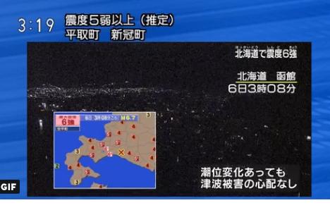 北海道所有火力發電廠都停止運作,295萬戶全部停電。圖/擷自推特