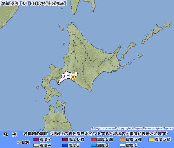 日本北海道胆振地區今晨發生芮氏規模6.7地震。圖/翻攝自日本氣象廳網站