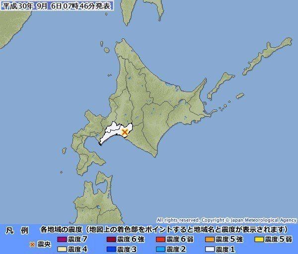 日本北海道今日凌晨3時8分出現芮氏規模6.7地震。圖/翻攝自日本氣象廳網站