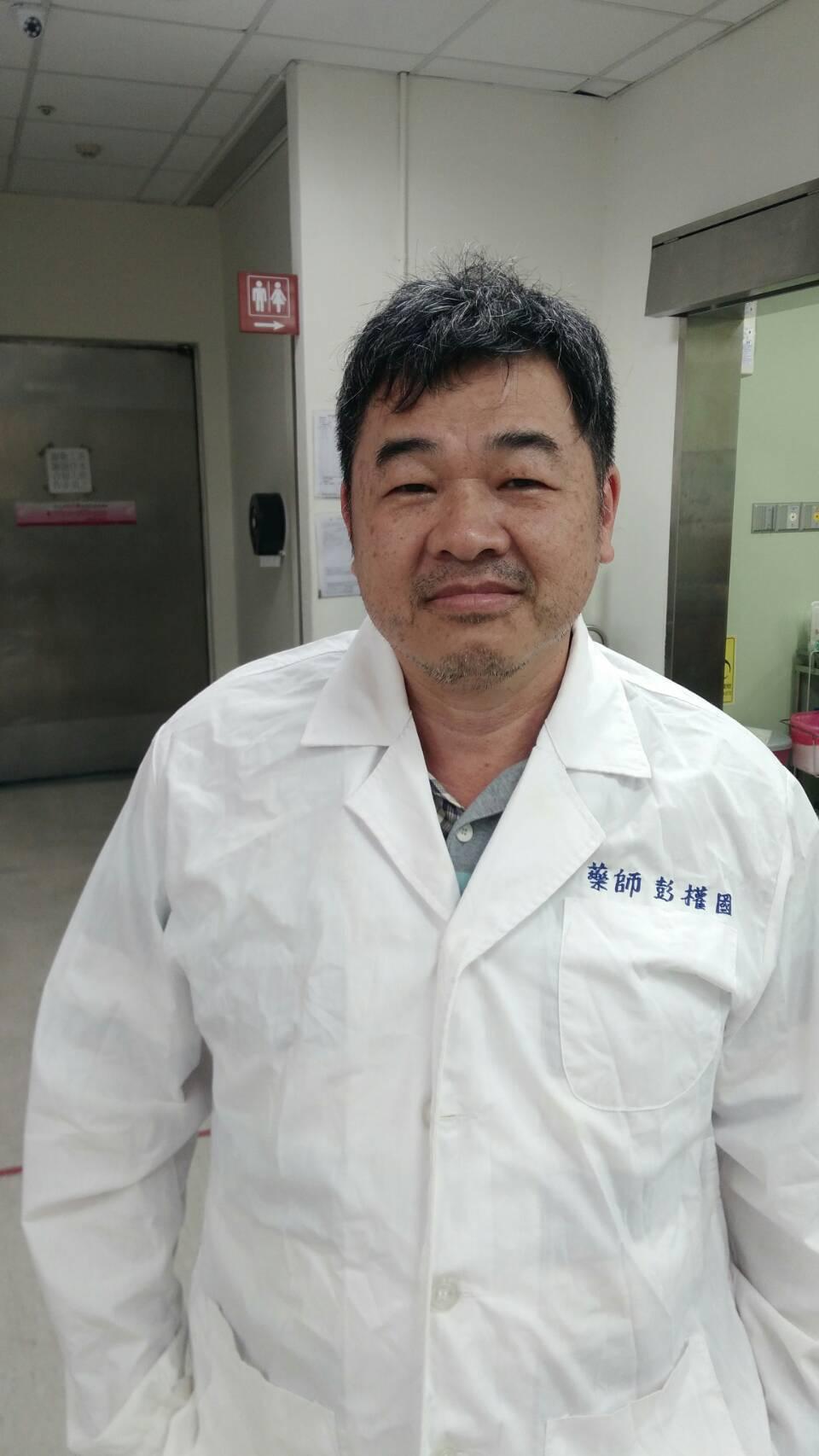 衛生福利部台東醫院藥師彭權國,第3度挑戰年底縣長選戰。圖/彭權國提供