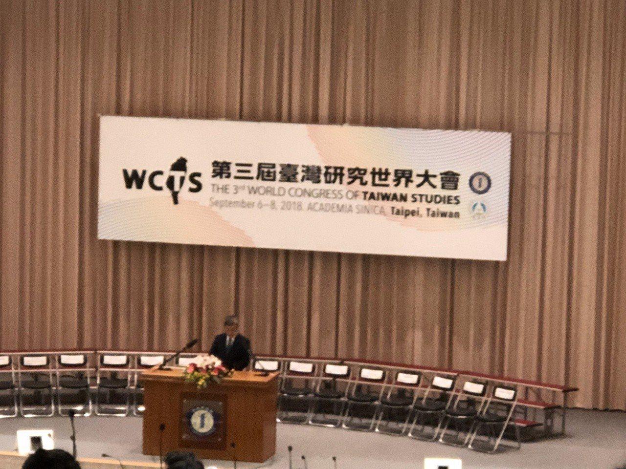 中研院舉行台灣研究世界大會。記者何定照/攝影