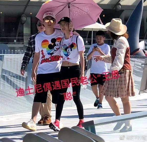 王思聰(左)被發現摟著陳雅婷同遊迪士尼。圖/摘自微博
