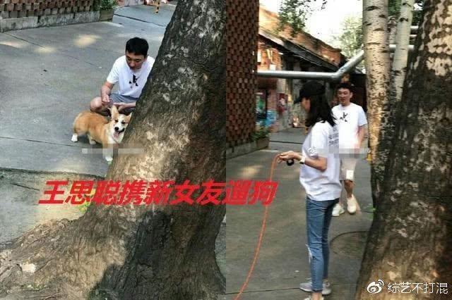 陳雅婷在七夕當天和王思聰穿情侶裝遛狗。圖/摘自微博