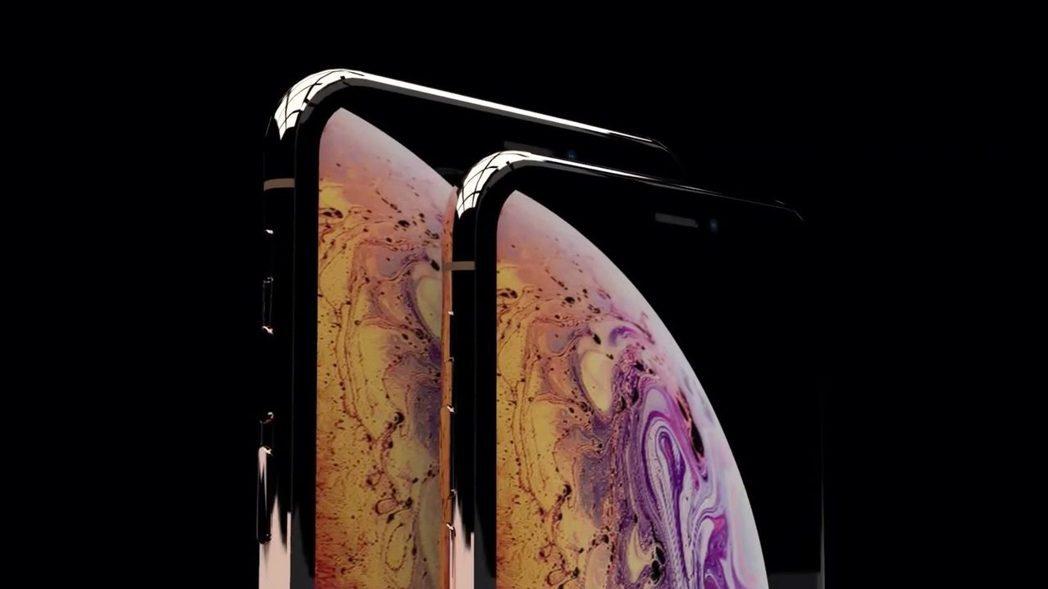 2018新iPhone。 圖片來源/摘自9to5Mac網站
