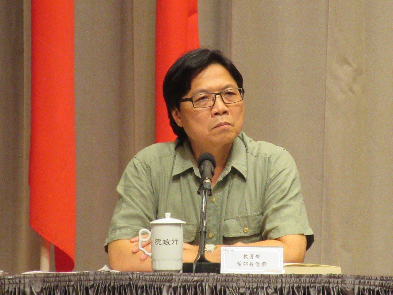 教育部長葉俊榮。記者林河名/攝影