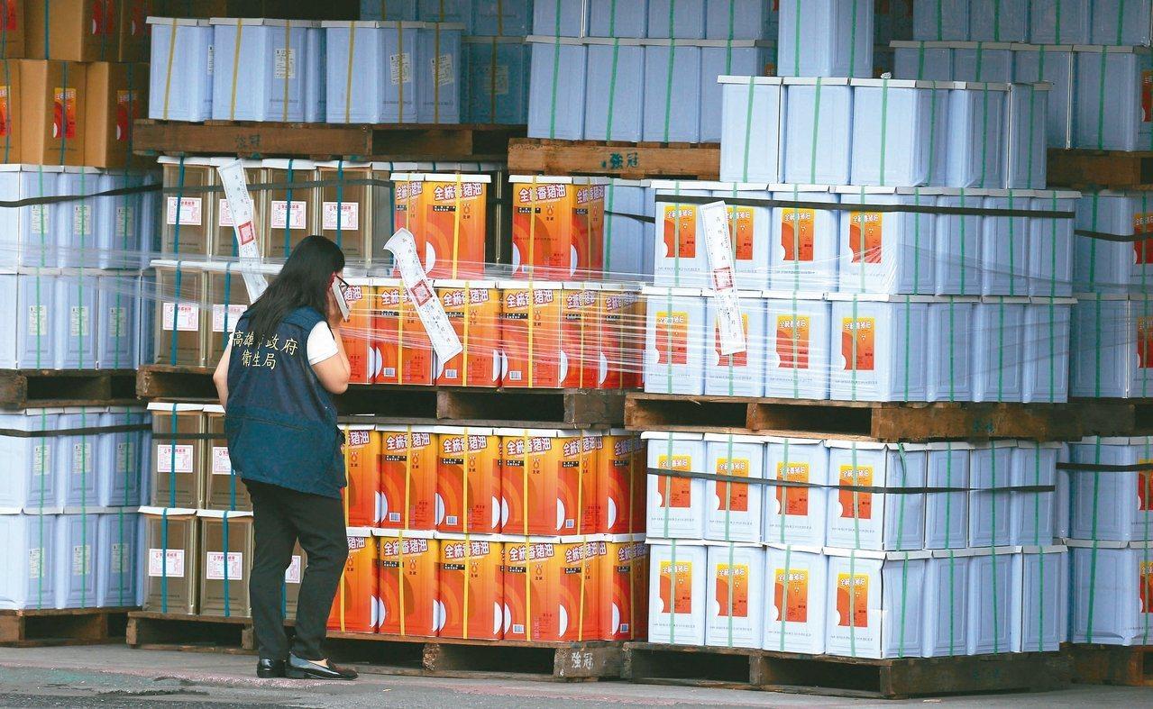 強冠食品販售黑心豬油給下游廠商製成商品,遭判賠償154萬8000元。本報資料照片