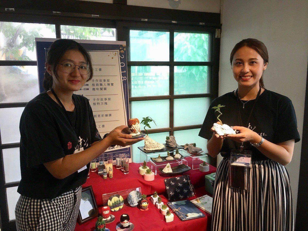 此次「蕭如松藝術節」中的「好客童年-親子活動」,安排「植物方塊」手作課程,利用農...