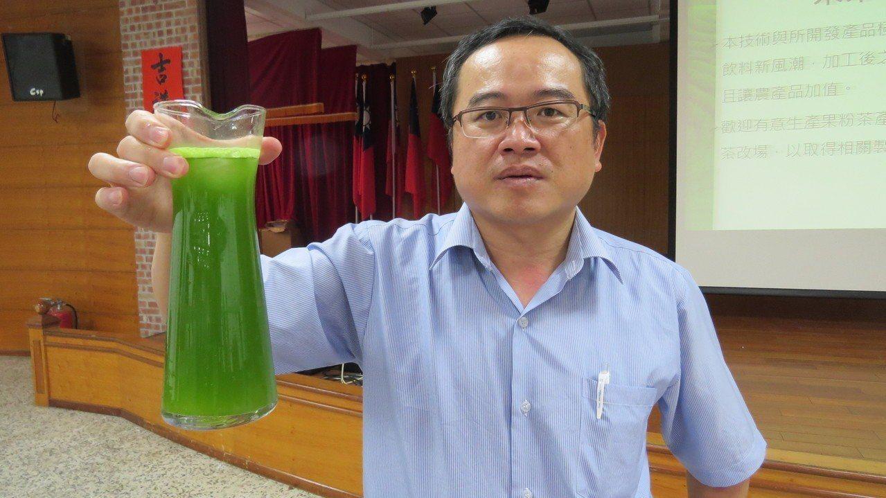 地瓜葉果粉茶「健康方便又好喝」,茶改場專家認為將是明日之星。記者范榮達/攝影