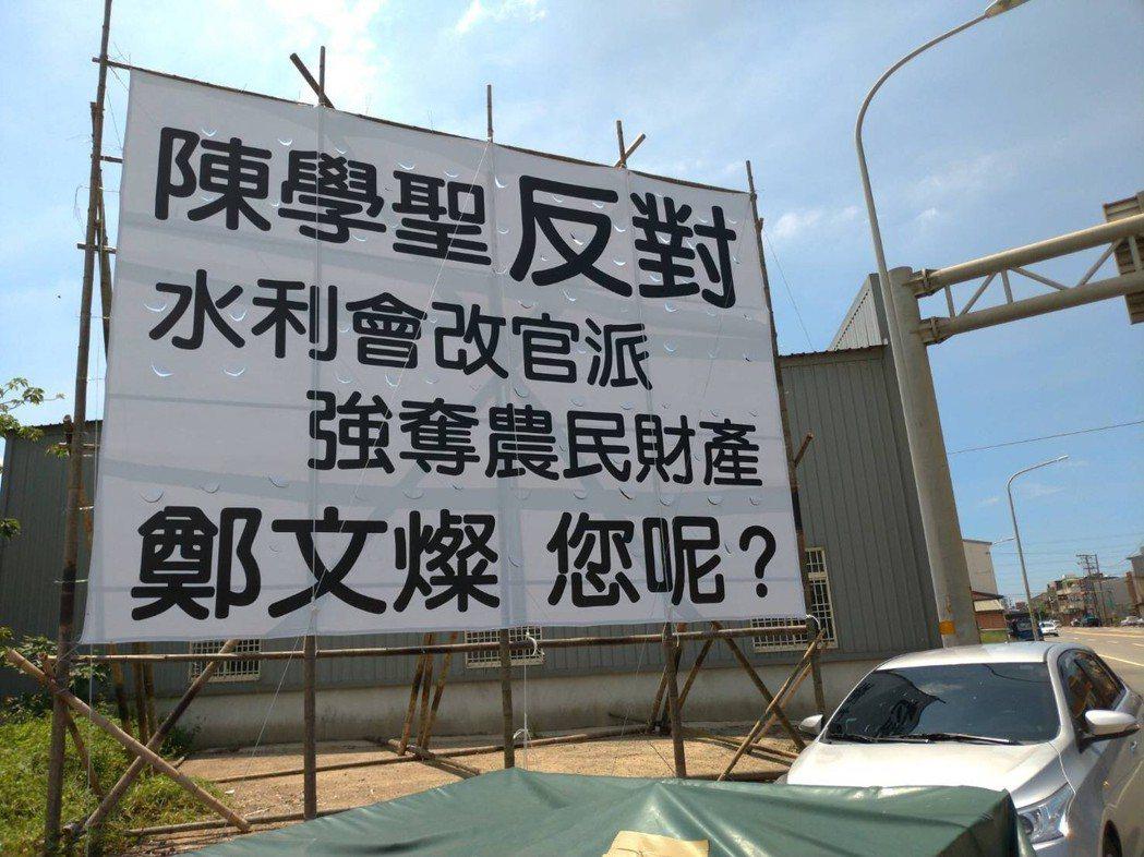 陳學聖反對水利會官派的看板立在觀音、新屋大馬路旁很顯眼。圖/陳學聖服務處提供