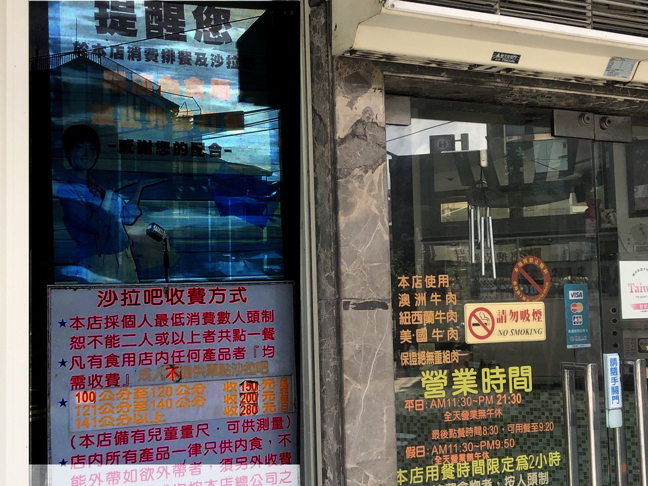遭奧客偷外帶的連鎖牛排店店門口雖採吃到飽,但店門口海報有公告「禁止外帶打包」。圖...