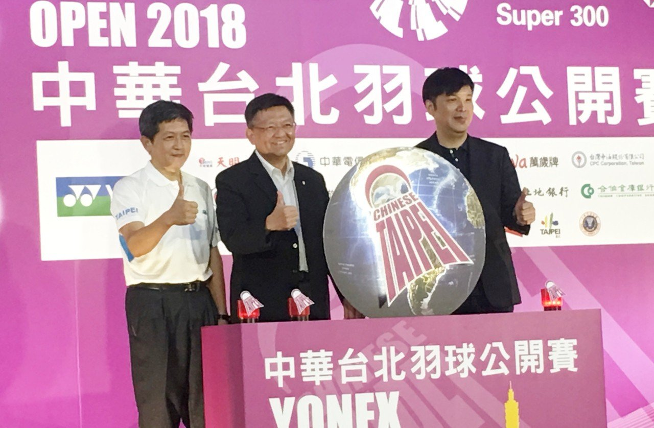 台北羽球公開賽今天舉行賽事記者會。記者曾思儒/攝影
