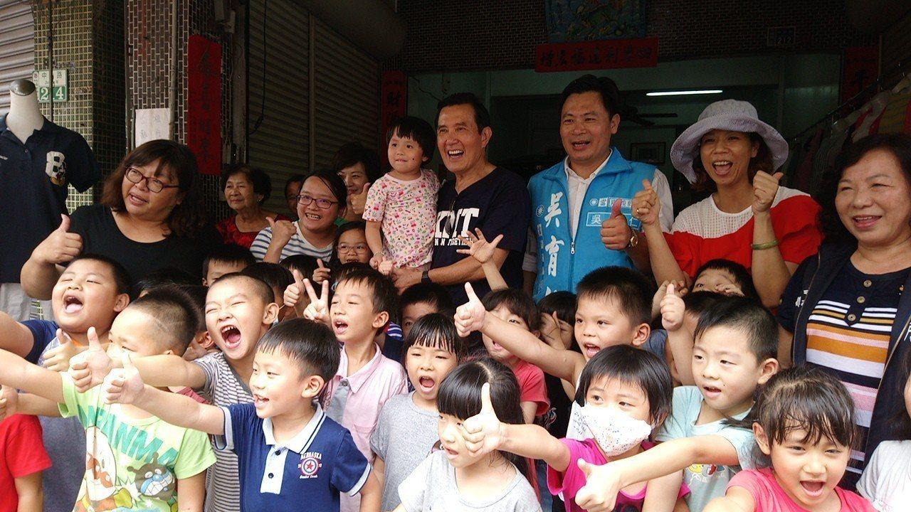 馬英九與幼兒園的小朋友開心合影。記者卜敏正/攝影