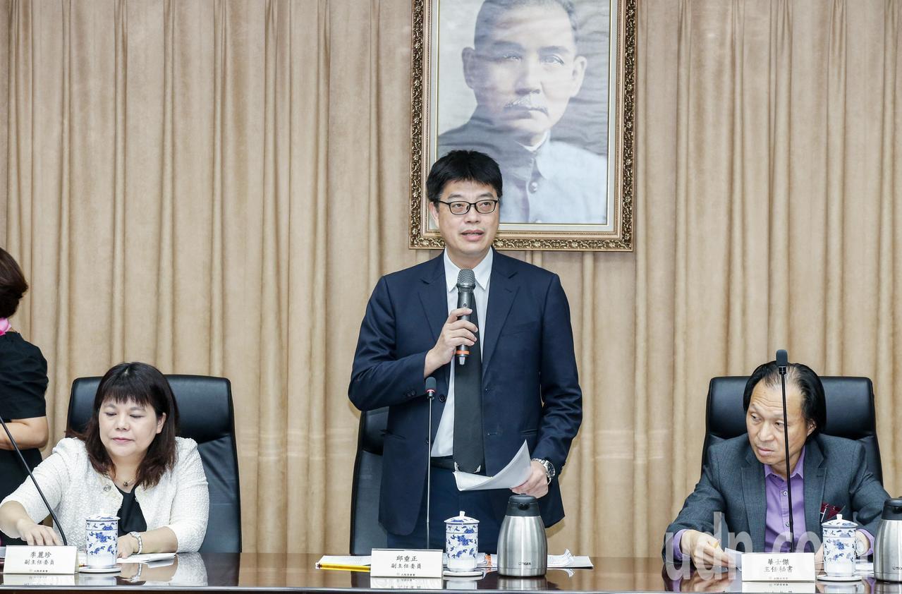 陸委會下午舉行「壯大台灣八大策略-因應中國大陸對台31項措施」實施成果報告,由副...