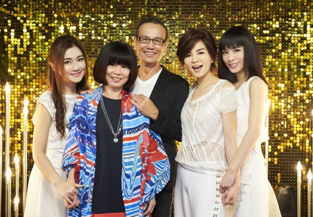任爸任媽也參與S.H.E這次MV。圖/華研國際提供