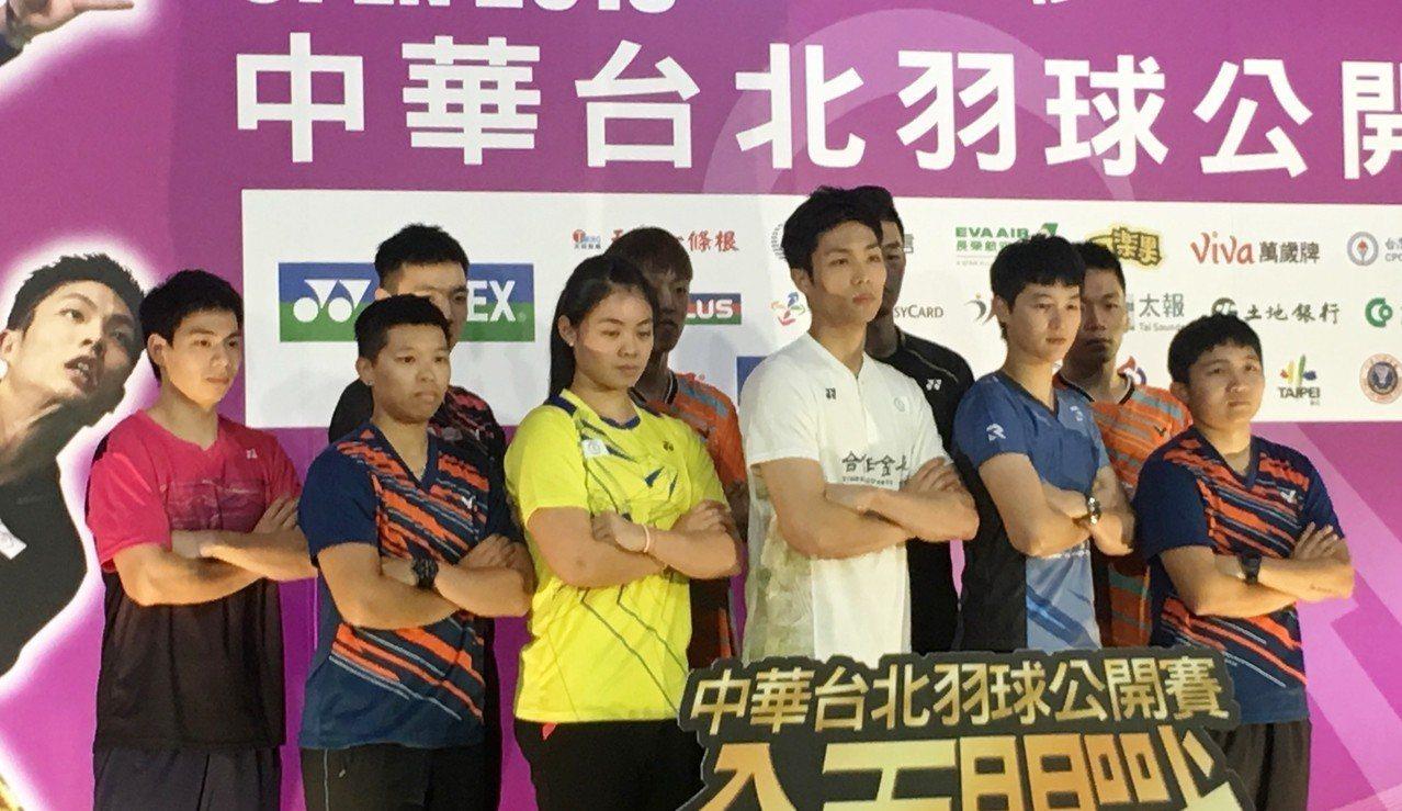 台北羽球公開賽今天舉行記者會,中華隊選手出席。記者曾思儒/攝影