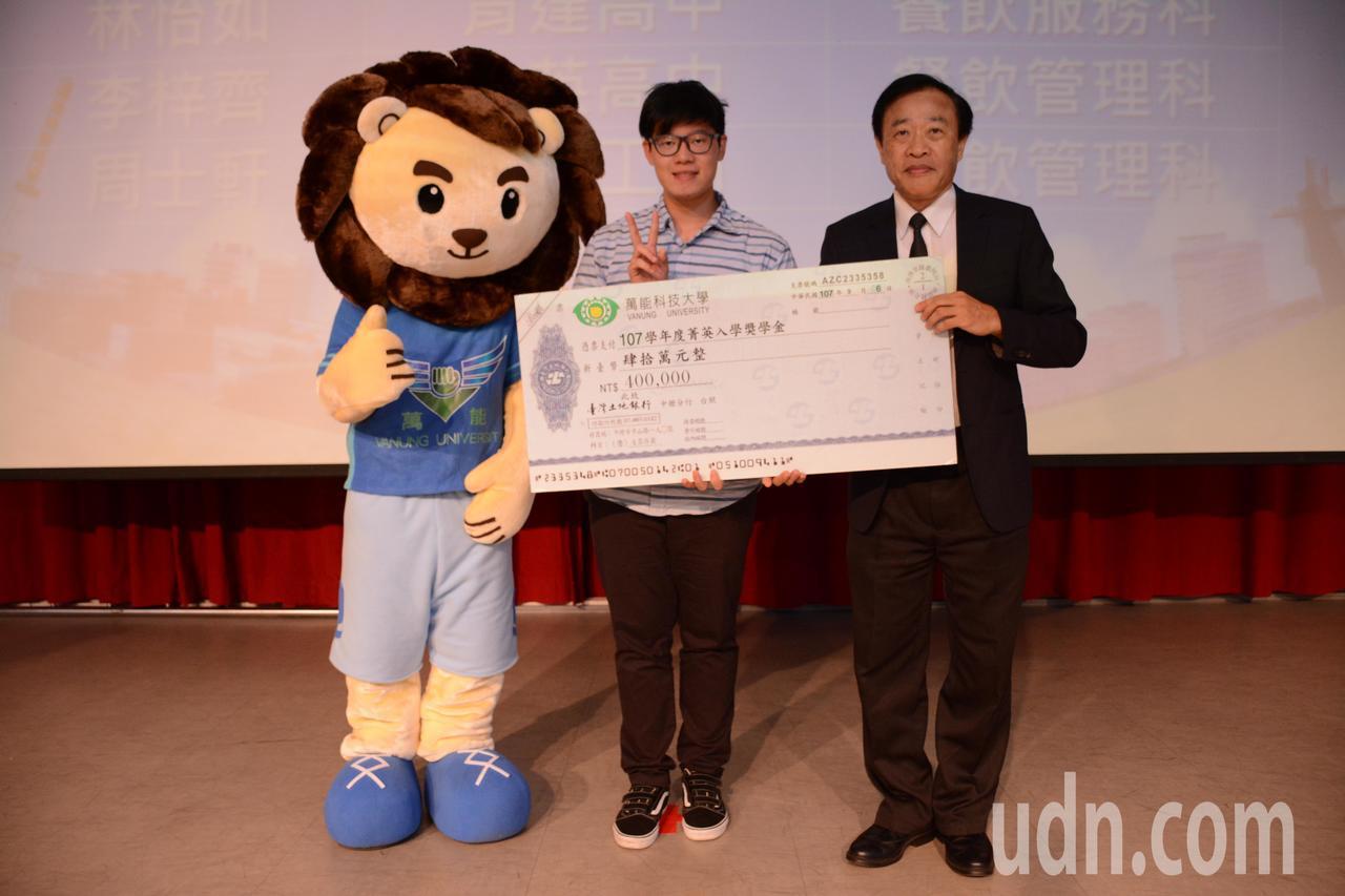 萬能科大校長莊暢(右)表示,萬能科大連續三年頒國立收費獎助學金給所有日間部大一新...