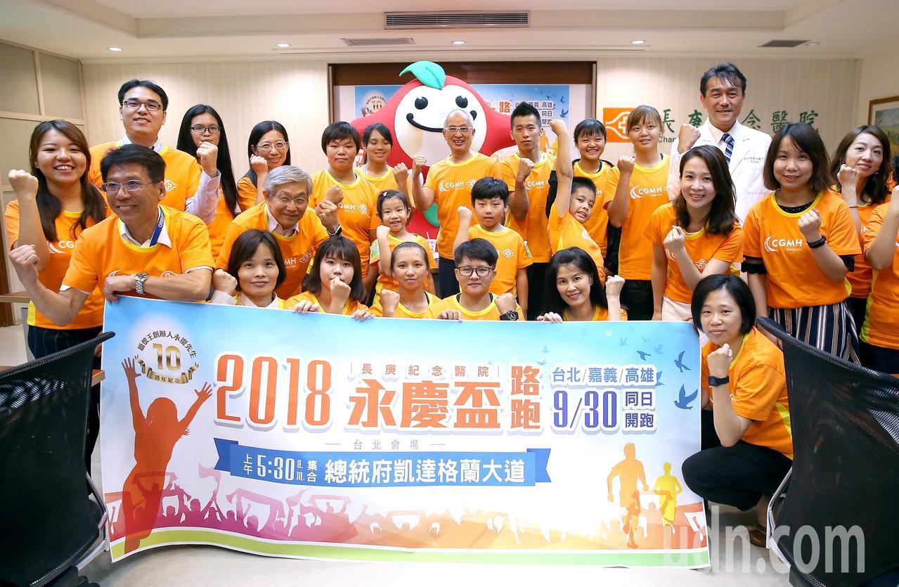 第九屆永慶盃路跑即將於台北、嘉義、高雄三地同日開跑,今年特別邀請剛從亞運得到男子...