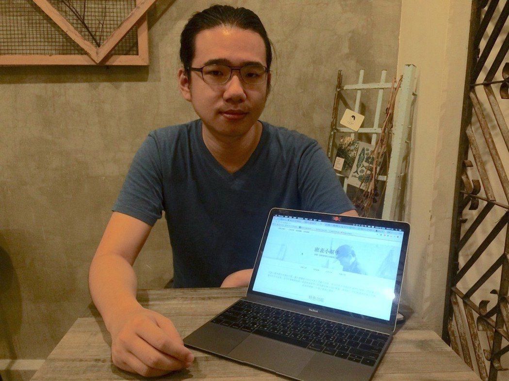 工程師Poga架設「班表小幫手」網站,把「勞基法」轉換成程式碼,推動勞檢自動化;...