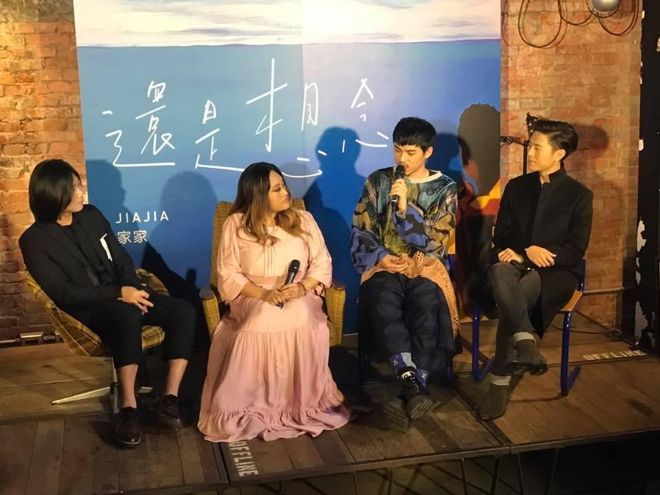 韋禮安擔任參與家家去年專輯,並出席發片記者會。圖/本報資料照